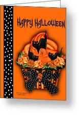 Halloween Black Cat Cupcake 3 Greeting Card