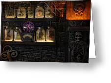 Halloween Iv Greeting Card