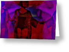 Hallucinatory  Greeting Card