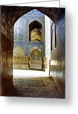 Hallway At Sheik-lotfollah Mosque Greeting Card