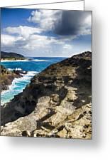 Halona Blowhole Lookout- Oahu Hawaii V2 Greeting Card