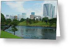 Hama Rikyu Japanese Garden Greeting Card