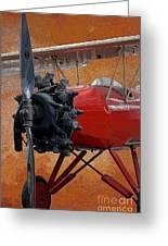 Hamilton Standard Propeller Greeting Card