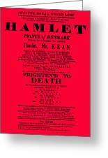 Hamlet Playbill Greeting Card