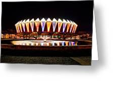 Hampton Coliseum Christmas Greeting Card