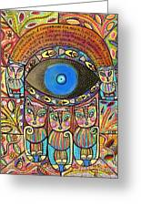 Hamsa Cat Blessing Greeting Card