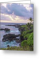 Hana Arches Sunrise 3 - Maui Hawaii Greeting Card