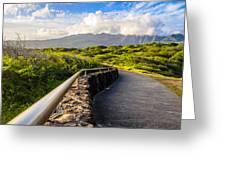 Marshmallow Peaks Greeting Card