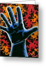 Hand 2 Greeting Card