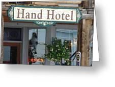 Hand Hotel Greeting Card