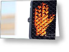 Hand Stop Signal Greeting Card