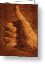 Hand With Thumbs Up Sign Greeting Card