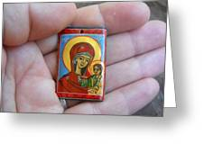 Handmade Miniature Icon Virgin Mary With Child Jesus Greeting Card by Denise Clemenco