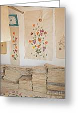 handmade paper from Madagascar 1 Greeting Card