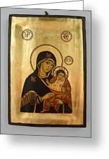 Handpainted Orthodox Holy Icon Madonna With Child Jesus Greeting Card by Denise Clemenco