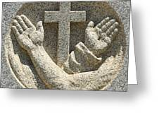 Hands And The Cross Greeting Card