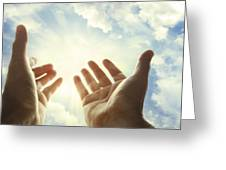 Hands In Sky Greeting Card