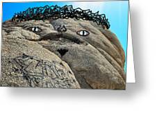 Handsome Jabba The Hut Rock  Greeting Card