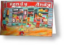 Handy Andy Montreal Memories Greeting Card by Michael Litvack