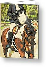 Hang On Tight To Your Painted Horse Greeting Card