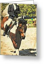 Hang On To Your Painted Horse Greeting Card