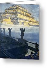 Hanging Gardens Of Babylon Greeting Card