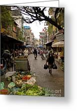 Hanoi Street Market    Greeting Card