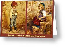 Hansel And Gretel Brothers Grimm Greeting Card