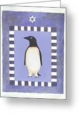 Hanukka Penguin Three Greeting Card