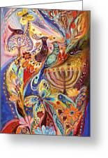 Hanukkah In Magic Garden Greeting Card