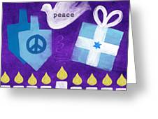 Hanukkah Peace Greeting Card