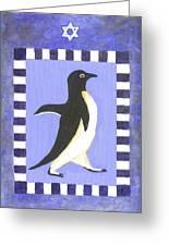 Hanukkah Penguin Two Greeting Card