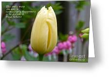 Happiness Tulip Greeting Card