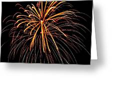 Happy 4th Of July - No. 1 Greeting Card