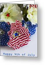 Happy 4th Of July America Greeting Card
