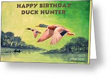 Happy birthday duck hunter painting by bill holkham happy birthday duck hunter greeting card bookmarktalkfo Choice Image