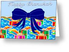 Happy Cahnukah Presents Greeting Card