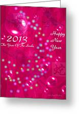 Happy Chinese New Year 2013  4 Greeting Card