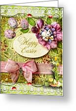 Happy Easter 2 Greeting Card