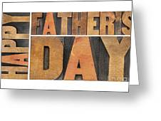 Happy Father Day Greeting Card