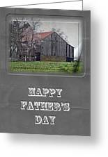 Happy Father's Day Greeting Card - Old Barn Greeting Card