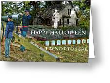 Happy Halloween-try Not To Scream Greeting Card
