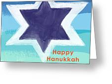 Happy Hanukkah Card Greeting Card by Linda Woods