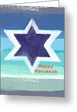 Happy Hanukkah Card Greeting Card