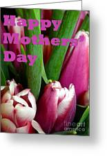 Happy Mothers' Day Tulip Bunch Greeting Card