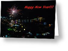 Happy New Year Greeting Card - Fireworks Display Greeting Card