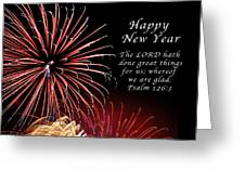 Happy New Year Psalm 123-3 Greeting Card