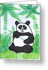 Happy Panda O.o. Greeting Card