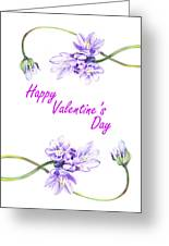 Happy Purple Valentine Greeting Card