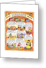 Happy Surrogate Thanksgiving Greeting Card